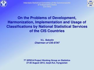 Interstate Statistical Committee of the Commonwealth  of Independent States  (CIS-STAT))