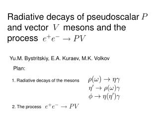 Radiative decays of pseudoscalar and vector      mesons and the process
