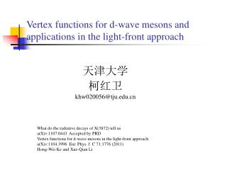 Vertex functions for d-wave mesons and applications in the light-front approach