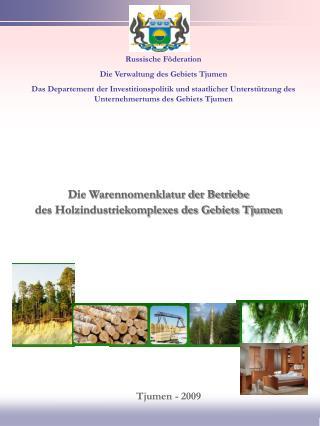 Die Warennomenklatur der Betriebe des Holzindustriekomplexes des Gebiets Tjumen