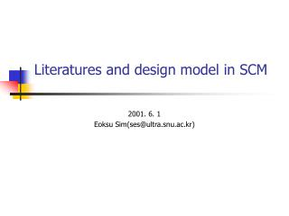 Literatures and design model in SCM