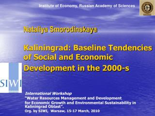 International Workshop  �Water Resources Management and Development