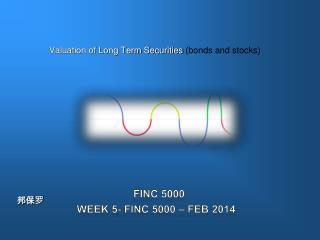 Valuation of Long Term Securities  (bonds and stocks)