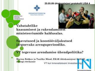VT kui innovatsiooni investeering?