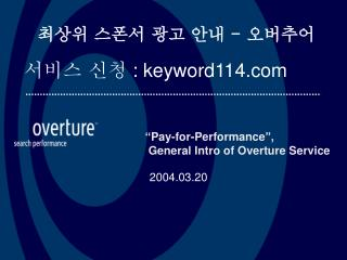 """Pay-for-Performance"",   General Intro of Overture Service"
