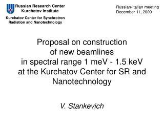 V. Stankevich