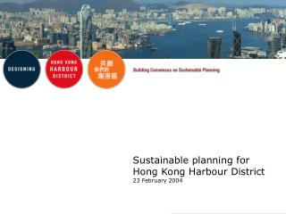 Sustainable planning for Hong Kong Harbour District 23 February 2004