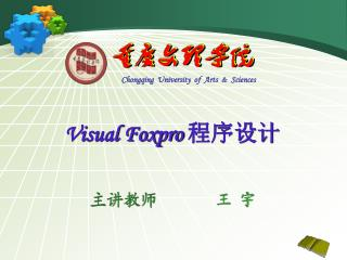 Chongqing  University  of  Arts   &   Sciences