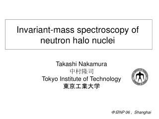 Invariant-mass spectroscopy of neutron halo nuclei