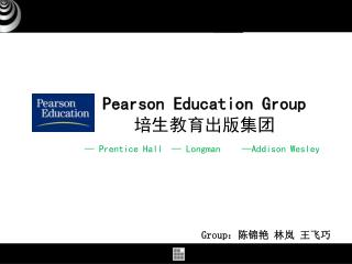 Pearson Education Group ????????