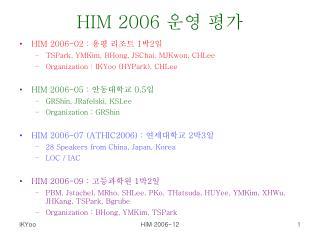 HIM 2006  운영 평가