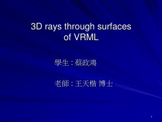 3D rays through surfaces of VRML