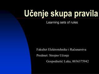 Učenje skupa pravila