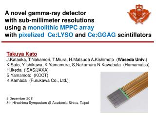 A novel gamma-ray detector  with sub-millimeter resolutions  using a  monolithic MPPC array