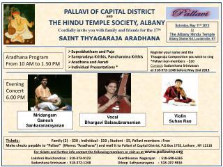 PALLAVI OF CAPITAL DISTRICT