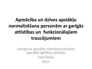 Upesgrīvas speciālās  internātpamatskolas speciālās izglītības skolotāja Ināra  Štoka 2012