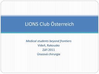 LIONS Club Österreich