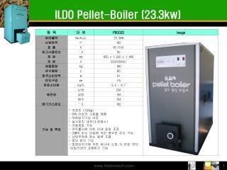 ILDO Pellet-Boiler (23.3kw)