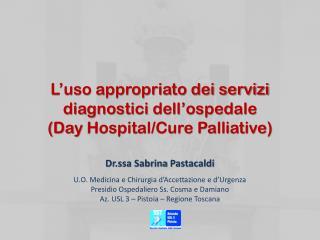 L'uso appropriato dei servizi diagnostici dell'ospedale
