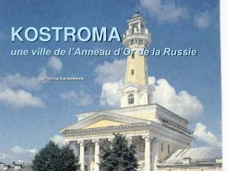 KOSTROMA une ville de l'Anneau d'Or de la Russie