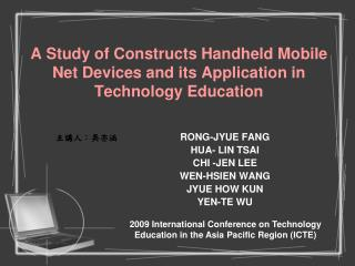 A Study of Constructs Handheld Mobile Net Devices and its Application in Technology Education