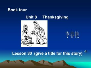 Book four                                   Unit 8     Thanksgiving
