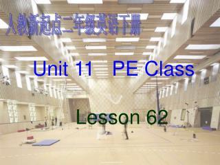 Unit 11 PE Class      Lesson 62