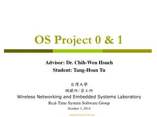 OS Project 0 & 1