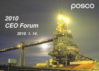2010  CEO Forum