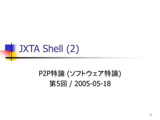 JXTA Shell (2)