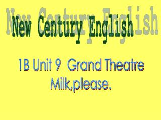 New Century English