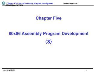 Chapter Five 80x86 Assembly Program Development ( 3 )