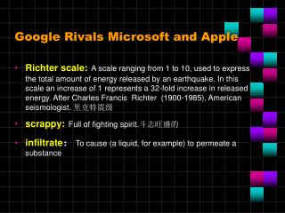 Google Rivals Microsoft and Apple