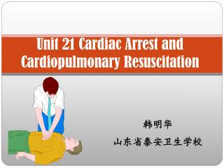 Unit 21 Cardiac Arrest and Cardiopulmonary Resuscitation