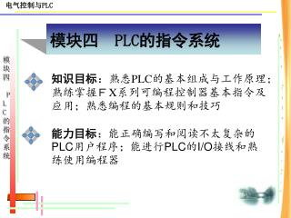 ???   PLC ?????