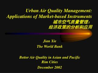 Urban Air Quality Management:  Applications of Market-based Instruments 城市空气质量管理: 经济政策的分析和应用