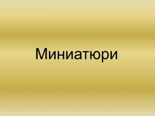 MSI: Wat en hoe