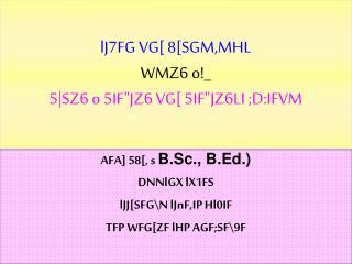 lJ7FG VG[ 8[SGM,MHL WMZ6 o!_          5|SZ6 o 5IF