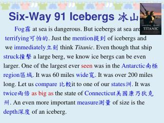 Six-Way 91 Icebergs  冰山