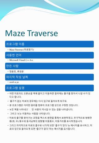 Maze Traverse