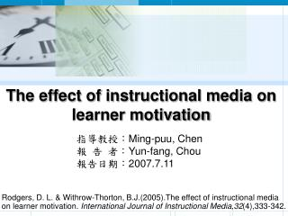 The effect of instructional media on learner motivation
