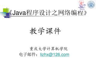 ?Java ????????? ?