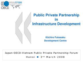 Kiichiro Fukasaku Development Centre