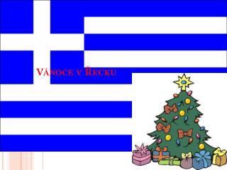 Vánoce v Řecku