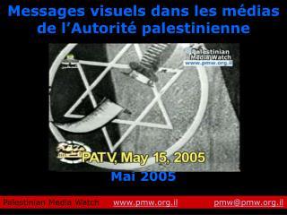 Messages visuels dans les médias de l'Autorité palestinienne Mai 2005