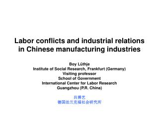 Labor conflicts  and industrial relations in Chinese  manufacturing industries