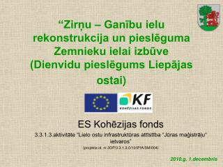 ES Kohēzijas fonds