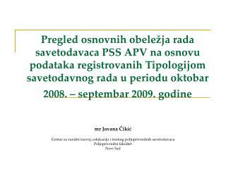 mr Jovana Čikić Centar za ruralni razvoj, edukaciju i trening poljoprivrednih savetodavaca
