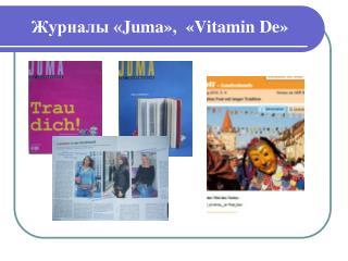 Журналы « Juma »,  « Vitamin De »