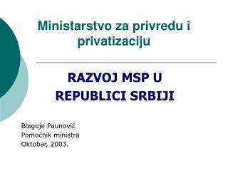 Ministarstvo za privredu i privatizaciju